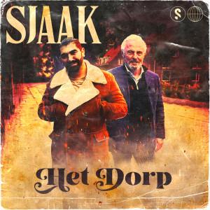 Sjaak的專輯Het Dorp