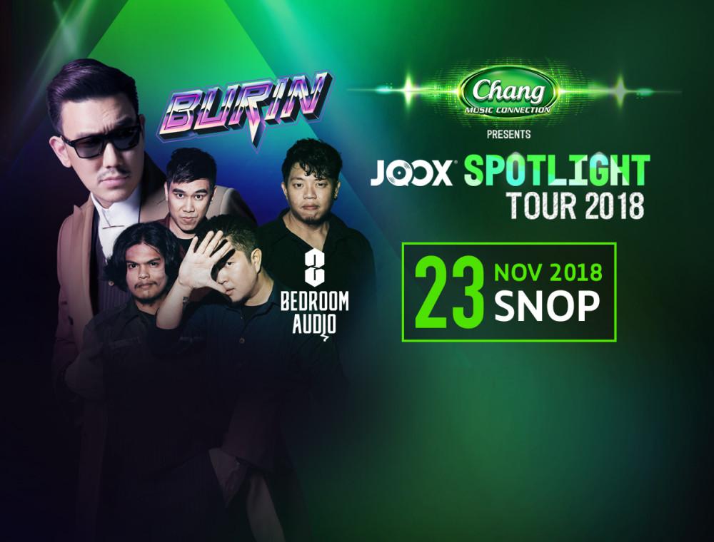 """ส่งท้ายความสนุกท่ามกลางแสงไฟสปอตไลท์กับ Chang Music Connection Presents """"JOOX Spotlight Tour 2018"""" ครั้งที่ 25"""