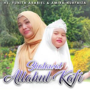Shalawat Allahul Kafi dari Yunita Ababiel