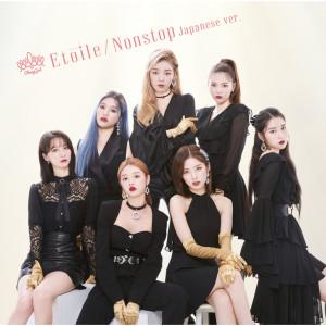 Etoile / Nonstop Japanese version Special Edition dari OH MY GIRL
