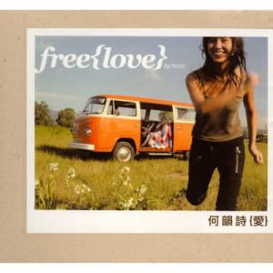 何韻詩的專輯Free Love