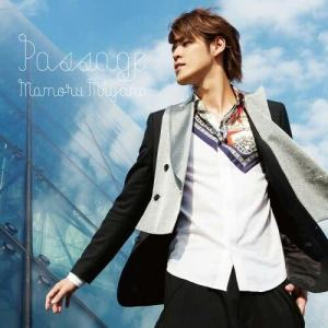 Album Passage from 宮野真守