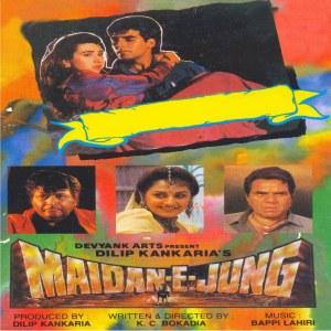 Bappi Lahiri的專輯Maidan-e-Jung (Original Motion Picture Soundtrack)