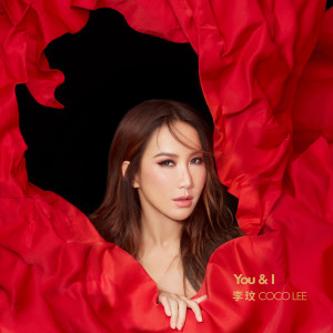 Album YOU & I from 李玟