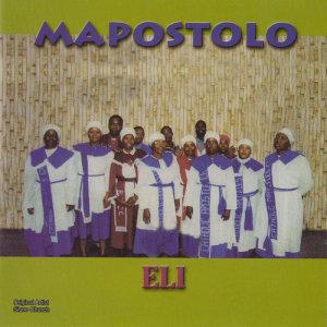 Album Eli from Mapostolo