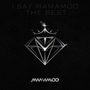 อัลบัม I SAY MAMAMOO : THE BEST ศิลปิน Mamamoo