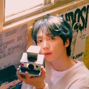Jeong Se Woon (정세운)