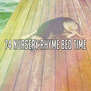 Baby Sleep的專輯74 Nursery Rhyme Bed Time