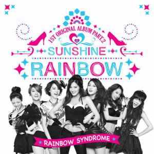 Rainbow的專輯Rainbow Syndrome PART. 2