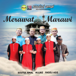 Album Merawat Marawi from Hijjaz