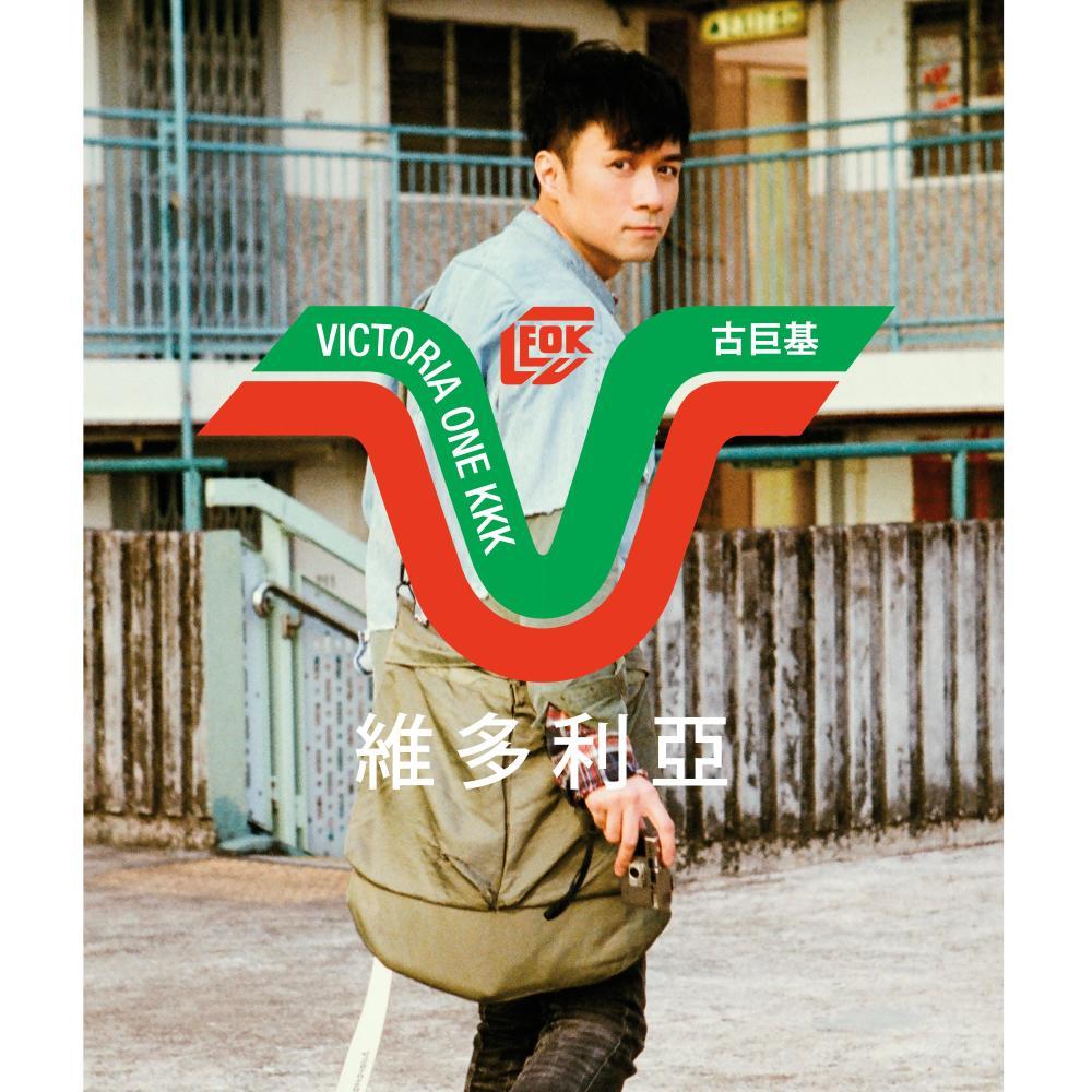 Tai Kong Cang 2018 Leo Ku (古巨基)