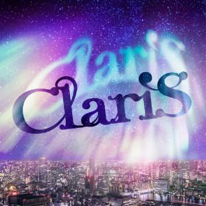 ClariS的專輯again