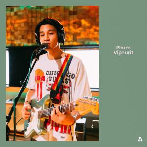 อัลบัม Phum Viphurit on Audiotree Live ศิลปิน Phum Viphurit