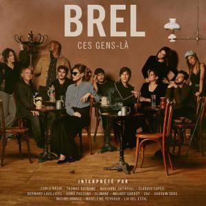 Listen to Voir un ami pleurer song with lyrics from Madeleine Peyroux