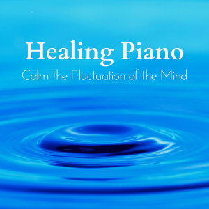 Relaxing BGM Project的專輯Healing Piano: Calm the Fluctuation of the Mind