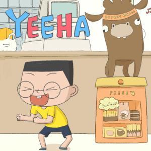 小兒子(阿甯咕)的專輯阿甯咕老大 [feat. 小兒子 (驢子)]