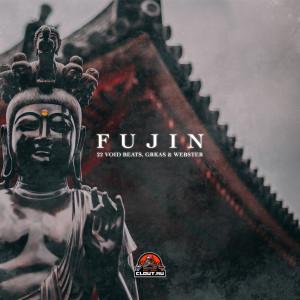 Album Fujin from GRKAS