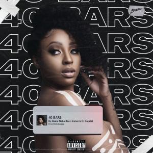 Album 40 Bars from Emtee