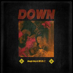 Dough-Boy的專輯Down