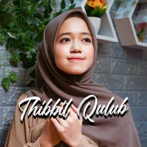 Thibbil Qulub dari Alma