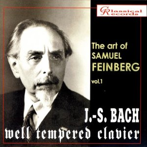 Samuel Feinberg的專輯The Art Of Samuel Feinberg