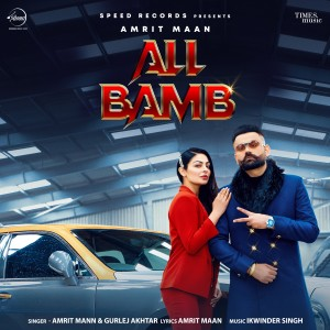 Album All Bamb from Gurlej Akhtar