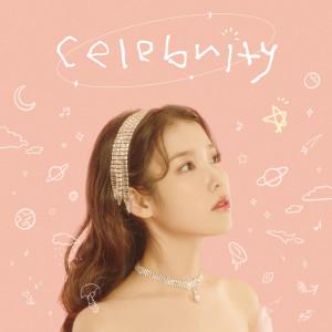 IU的專輯Celebrity