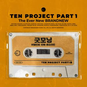 Verbal Jint的專輯TEN PROJECT Part.1