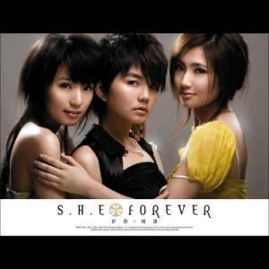 S.H.E的專輯S.H.E Forever 新歌加精選