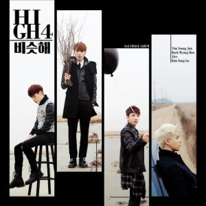 High4的專輯Day By Day