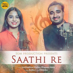 Album Saathi Re from Jyotiraditya Mishra