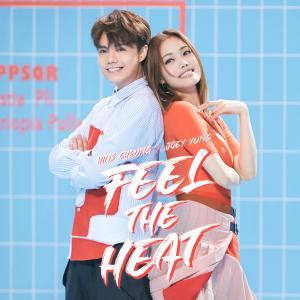 張敬軒的專輯Feel The Heat (feat. ACHU)
