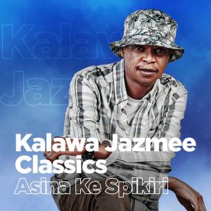 Album Kwaito Hits: Asina Ke Spikiri from Spikiri