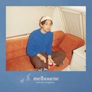 อัลบัม Melbourne ศิลปิน Morvasu