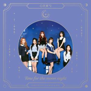 GFRIEND的專輯GFRIEND The 6th Mini Album 'Time for the moon night'