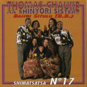Listen to Wo Tiyisela song with lyrics from Thomas Chauke