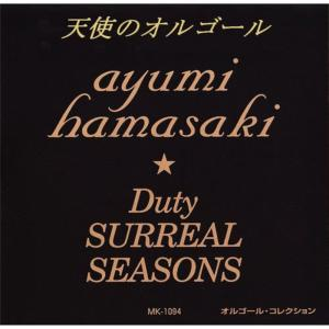 Angel's Music Box的專輯Orugoru Collection Ayumi Hamasaki
