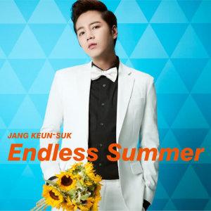 張根碩的專輯Endless Summer / Going Crazy