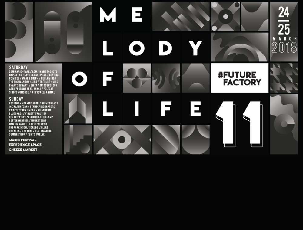 """Melody of Life ครั้งที่ 11 """"THE FUTURISTA"""" เทศกาลฟรีคอนเสิร์ตที่มีมากกว่าความสนุก"""