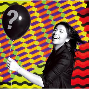 Album Nandenakitakunacchaunndaro from Miho Fukuhara