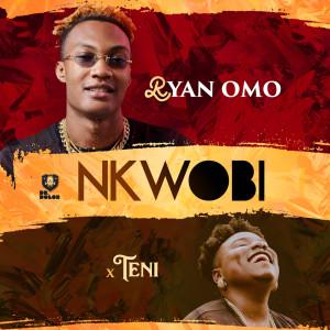 Nkwobi