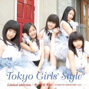 收聽東京女子流的We Will Win! -用心中的棒子敲・敲~敲☆-歌詞歌曲
