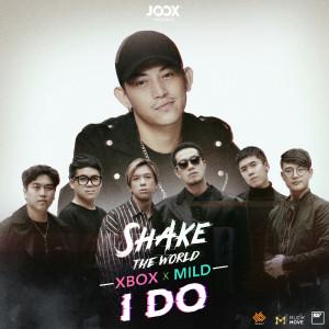 อัลบัม I Do [JOOX Original] - Single ศิลปิน Mild