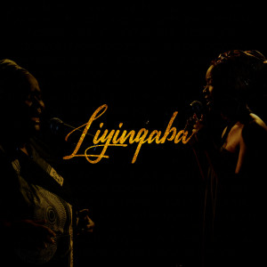 Album Liyinqaba from HLE