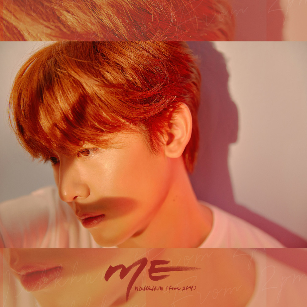 Lucky Charm (Instrumental) (2018), a song by NichKhun(2PM