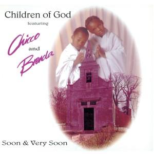 Album Soon And Very Soon from Brenda Fassie