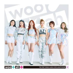 EXCLAMATION dari woo!ah!