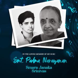 Album Smara Janaka (In memory of Smt. Padma Narayanan) from Srinivas