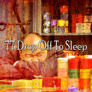 Monarch Baby Lullaby Institute的專輯77 Drop Off to Sleep