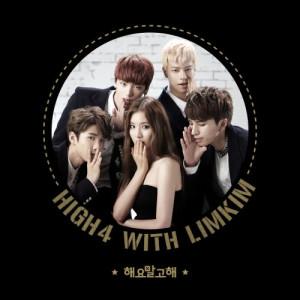 High4的專輯A Little Close